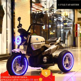 electric car toy baby NZ - Children's electric bike baby tricycle 3 - 8 years old children can sit toy car battery car for boy and girl's gift