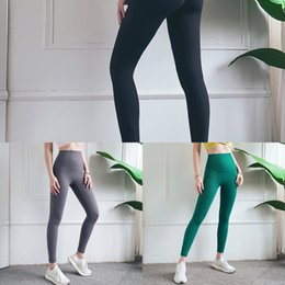 Wholesale fans pants resale online - 2020 new fan tail leaf peach hip high waist slimming Yoga yoga pants one piece non embarrassing waist locking fitness pants for women
