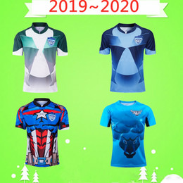Wholesale anti hero resale online - NEW BULLS RUGBY LEAGUE JERSEY Home court Away game blue Hero edition MEN s Rugby jerseys training Top quality wear T shirt