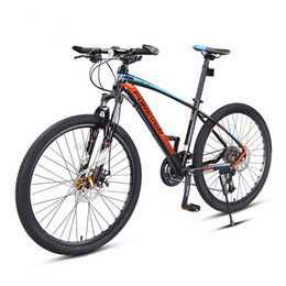 mountain alloys NZ - 2020 Mountain bike 27 variable speed 26 inch aluminum alloy frame male and female students adult bicycle Double-disc Double-disc Fron
