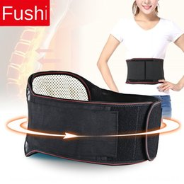 magnet support NZ - protector Tomalin self-heating waistband steel plate thermal Steel waist belt marin belt magnet heating enlarged waist waistband