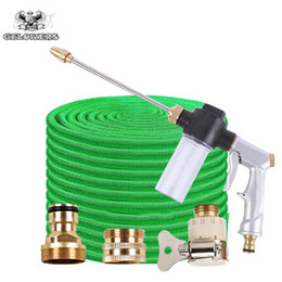 supply hose Australia - hose high pressure car wash hose car wash water gun 3 times magic rubber band watering supplies