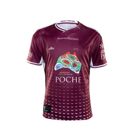 bermuda venda por atacado-20 mais novo Manly Sea Eagles Jersey Austrália NRL camisa Rugby League Manly Sea EAGLES de rugby Jerseys Jersey Vest calções S XL