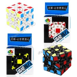 3d gear cube NZ - Magic Cube 3d Puzzle Cube 3x3x3 Gears Rotate Puzzle Sticker Adults Child S Kids Learning Educational Toy Cube Decompression Toys Kids Gifts