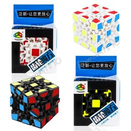3d gear cube NZ - Puzzle Cube 3d Magic Cube 3x3x3 Gears Rotate Puzzle Sticker Child S Adults Learning Educational Toy Cube Decompression Toys Dhl Shipping