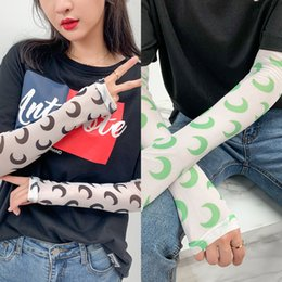 wholesale uv protective arm sleeves Australia - Beautiful girl driving sun Protective protection gloves women's thin ice silk summer UV protection ice sleeve moon summer arm sleeve