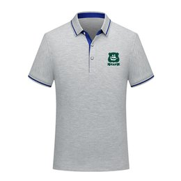 polo xs UK - Plymouth Argyle FC 2020 Business casual POLOS Comfortable football POLO shirt men short sleeve polo soccer men training polo shirt