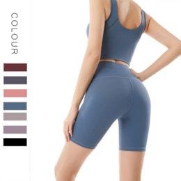 Nylon Nude Sports Yoga Clothes Suit Ggym Sportswear Two-Piece Running Seamless Fitness Clothes Sports Underwear Shorts