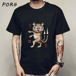 tee shirt cat Australia - Yokai Cat Vogue Funny T-Shirt Men Women Print Short Sleeve T Shirts Summer Casual Tee Shirt Aesthetic Clothes Anime Tshirt 2020