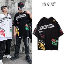 Wholesale personalize t shirt online – design Personalized graffiti letter fashion brand hip hop men s T shirt round neck loose couple s wear casual summer short sleeve