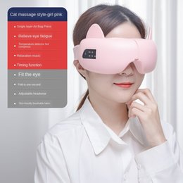 electric eye mask Australia - massage instrument protection electric hot compress eye steam eye mask intelligent fatigue relief Massage Glasses Glasses artifact