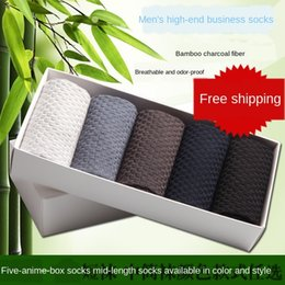 socks antibacterial NZ - Deodorant short tube Business Men's bamboo charcoal fiber sweat-absorbent socks and socks deodorant biological breathable antibacterial leat