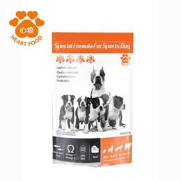 HEART FOOD Adult Beef Flavor komplette Hundefutter Hühnerfleisch Rindfleisch Zutaten Whole Hundezucht Hundefutter Wachstum Muscle Trial Pack im Angebot