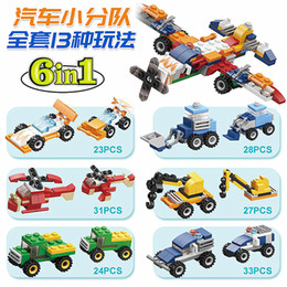 diamond racing 2021 - Compatible with small particles of diamond building blocks racing cars selfassembled building blocks six in one children gifts promo