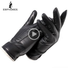 winter man genuine leather gloves NZ - Fashion- winter fashion leather gloves men leather gloves brown and black men dener style Genuine