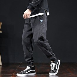 hot tight jeans UK - hjfCO Hot men's spring loose Tight Pants and jeans new jeans men's harem pants leggings 8808