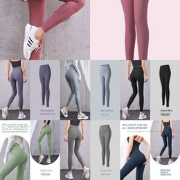 stretch tight underwear Australia - Peach hip nude slim double-sided yoga Underwear yoga pants sanding stretch hip high waist tight base fitness pants