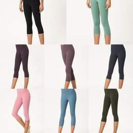 yoga crop pants UK - New high women's double-sided brushed yoga nude cropped pants cropped waist tight yoga pants ztpuY
