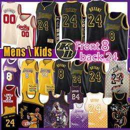 00 Carmelo Anthony 8 24 33 Basketbol Jersey Lebron 23 james Blazer BRYANT NCAA Erkek Gençlik Aşağı Merion Los AngelesLakersFormalar