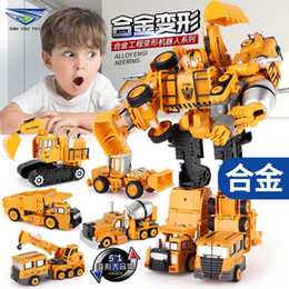 Discount construction model kits 2in1 Alloy Model Transforms Robot Car Kit Diecasts Engineering Construction Vehicle Truck Creative Assembly Deformation Toy Robot Kids Toys