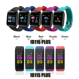 Wholesale plus smart watch resale online - ID115 ID116 PLUS Smart Bracelet Watch Heart Rate Fitness Tracker ID115HR Waterproof Watchband Wristband For Android Cellphones Mi Band