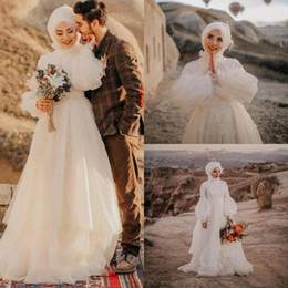 simple muslim wedding dress hijab UK - 2021 New Muslim Wedding Dresses with Hijab Puffy Long Sleeves Lace Plus Size Bridal Gowns Custom Made vestido de novia
