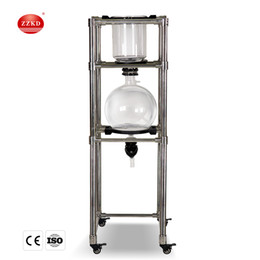 ZZKD USA Local Warehouse Quick Delivering Goods Laboratory And Industrial Stainless Steel Frame Large Glass Vacuum Filter
