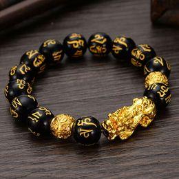 Feng Shui Obsidian Stone Beads Bracelet Men Women Unisex Wristband Gold Black Pixiu Wealth and Good Luck Women Bracelet on Sale