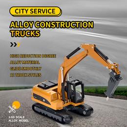 Wholesale excavator online – design 12 styles city service alloy construction trucks simulation toy engineering dump excavator vehicles model for boy kids toys