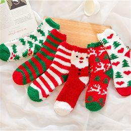 Wholesale old man socks online – funny Elk old man half cashmere adult Christmas socks autumn and winter female thickened towel coral Winter socks floor socks T3I51151