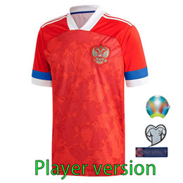 jersey russia 2021 - Player version European Russia HOME RED Soccer Jerseys 20 21 National Team AKHMETOV DZYUBA GOLOVIN football Shirt SMOLOV