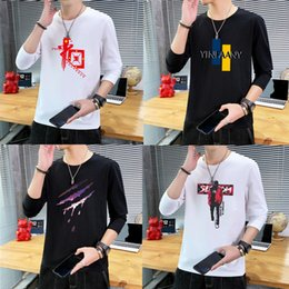 long trend t shirts 2021 - E-Baihui 2020 Autumn New Men's T-shirt Korean Version of The Trend of All-match Slim T-shirt Casual Round Neck Long-sleeved Shirt 963