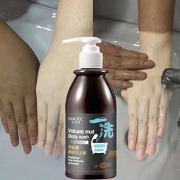 Toptan satış Volkanik Çamur Beyazlatma Duş Jelleri Tüm Vücut Yıkama Hızlı Temiz Cilt Bakımı Vücut Yıkama Duş 250ml Beyazlatma