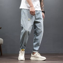 padded jeans pant Australia - Summer loose and jeans trousers and jeans stretch harem pants men's padded extra-large harem long pants