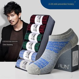 socks antibacterial NZ - AUN boat summer thin cotton invisible boat Socks men's antibacterial deodorant casual trendy men's low-top socks iSW4G
