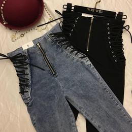 Wholesale black lace trousers resale online – pontallon lace up front zipper jeans Skinny black grey Jeans Woman sexy High Waist womens denim Pants xl Plus Size trousers CX200821