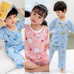silk baby clothing Australia - HRiXu 1-15 years old summer cotton silk children's Home clothes home pajamas suit cotton silk boys' girls' babies' pajamas thin household cl