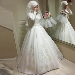 simple muslim wedding dress hijab UK - Modest Arabic Islamic Muslim White Wedding Dresses With Hijab Ball Gown Long Sleeves Bride Dress Applique Lace Full Length Bridal Gowns