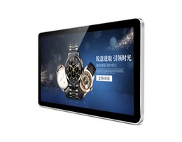 android touch pad tablet pc Australia - 42inch 43inch Metal industrial Android tablet PC 2G interactive touch pad