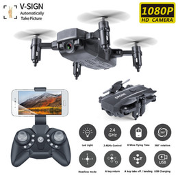 Wholesale Four axis mini folding drone 1080P fixed high gesture to take pictures wifi High definition aerial photography of drones