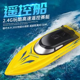 2020 новые горячие продукты хорошо продаются электрические игрушки автомобиля дистанционного управления 2.4G дистанционного управления корабля на Распродаже