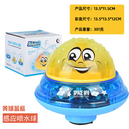 baby light toy UK - 2020 Swimming Pool Accessories For Infant Kids Funny Bath Toys Baby Electric Spray Ball with Light Music Children
