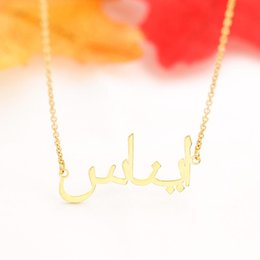 personalized name pendants Australia - Handmade Women Men Jewelry Custom Name Necklace Alison Arabic Font Personalized Letter Nameplated Pendant Necklace Birthday Gift