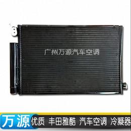 condenseur air conditionné automobile de haute qualité pour Vios Yaku Funcargo ECHO net condenseur / radiateur 1999-2002 (droit peptide) Sehu # en Solde