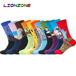 Discount art oil painting classic LIONZONE Men Art Socks New European Fashion Harajuku Style Printing Pure Cotton Oil Painting Classic Casual Gogh Long So