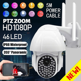 network camera monitoring UK - outdoor wifi Security camera 46 lights 1080p monitor camcorder phone remote network voice recorder Android home Surveilance