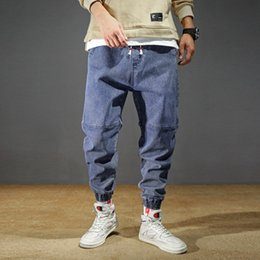 hot tight jeans UK - ZbFJc Hot spring new loose Tight leggings and jeans men's jeans men's yTsTn pants Pants 6807 harem