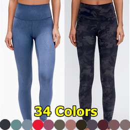 Опт D19037-2 Фитнес спортивные брюки йоги женские девушки высокая талия бегущий йогой наряды дамы спортивные леггинсы дамы камуфляжные штаны тренировки