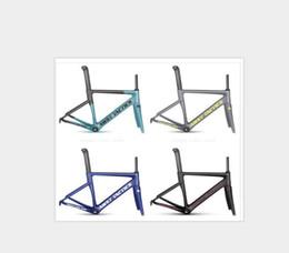 T1100ホワイトロードバイクカーボンフレーム1K / 3K自転車のカーボンバイクフレームセットカラーフレームゼット中国製