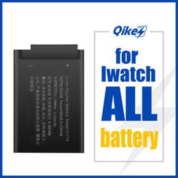 qikes batteria per Apple batteria della vigilanza Series5 40 millimetri S5 A1761 Series5 44 millimetri di capienza reale Bateria 40 millimetri 44 millimetri in Offerta